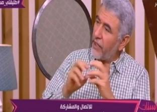 الدكتور نبيل القط.. استشاري الطب النفسي،