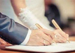 الارتباط في مراحل عمرية متقدمة يحد من نسبة الطلاق