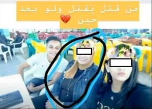 القصة الكاملة لمصرع «شهيد الحب» طالب الثانوي الملقى من عقار بالدور السابع في بورسعيد