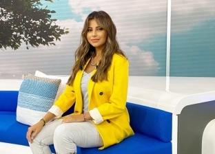الإعلامية سارة مراد
