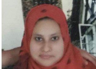 غادة - ضحية العنف الأسري بالدقهلية