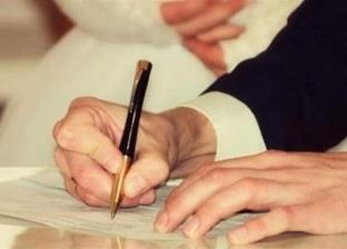 قائمة المنقولات الزوجية