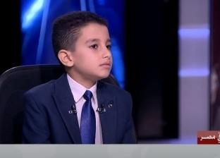 الطفل أحمد تامر، حافظ القرآن الكريم