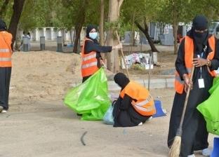 المشاركات في تنظيف مشعل عرفات