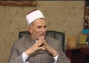 الشيخ شوقي عبد اللطيف