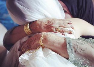 أم العروسة - صورة أرشيفية
