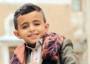 الطفل عمرو بائع الماء اليمني