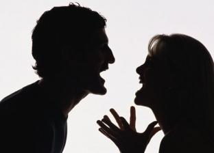 الخلافات الأسرية
