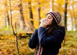 الوقاية من حساسية الخريف