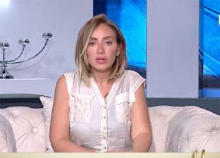 ريهام سعيد عقب اعتزالها الإعلام: