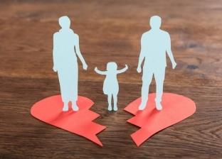 حكم طلاق الزوجة لإرضاء الوالدين