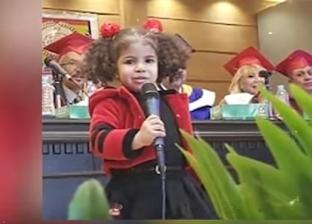 الطفلة المعجزة نور مكي