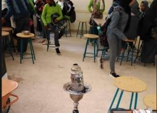 شيشة ورقص داخل المدارس