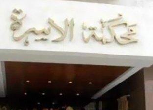 ريهام تطلب الطلاق: