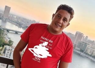 حمو بيكا مطرب المهرجانات الشهبية