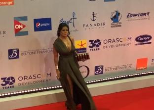 الفنانة رانيا يوسف خلال افتتاح مهرجان الجونة السينمائي