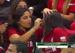 الجنس الناعم بمباراة مصر وتونس