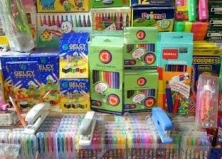 الأمهات بعد غلاء أسعار الشنط والأدوات المدرسية..