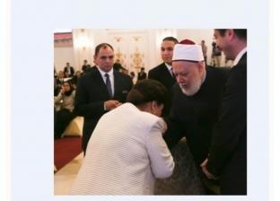 رجاء الجداوي - علي جمعة