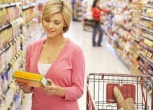 نصائح لتجنب التقاط العدوى اثناء التسوق في السوبر ماركت