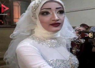 العروس نور