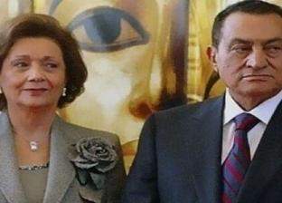 الرئيس الراحل مبارك وقرينته سوزان مبارك
