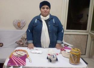 منال مصطفى فرج