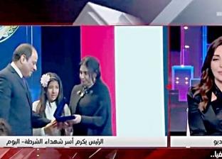 تكريم أسرة العقيد الشهيد رامي هلال