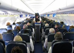 متن طائرة