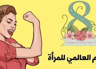 جوجل يحتفل باليوم العالمي للمرأة 2021