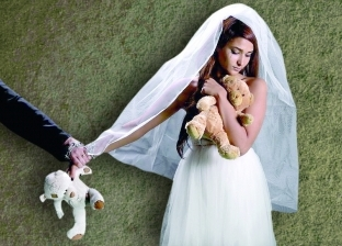 زواج القاصرات- صورة أرشيفية
