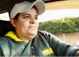 ندي سائقة ميكروباص