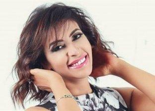 سمر ياسين