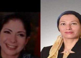 ياسمين فؤاد أصغر وزيرة