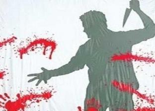 مقتل زوج بعد شكه في سلوك زوجته