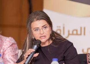 دينا عبد الفتاح