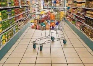 طرق تنظيف منتجات سوبر ماركت