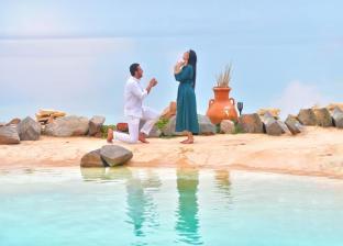عرض الزواج على البحر