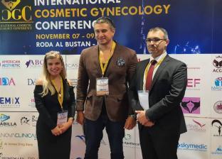 علاج أثار الختان الإناث