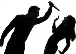 أسباب جرائم قتل الزوجات