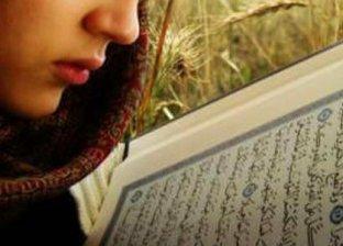 ما حكم الدين من قراءة القرآن اثناء الحيض .. الأزهر يجيب