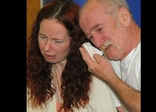 سيدة بريطانية وزوجها