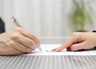 ما حكم طاعة الوالدين في طلاق الزوجة