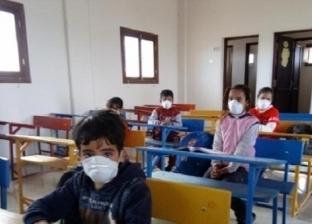 اتحاد أمهات مصر للنهوض بالتعليم