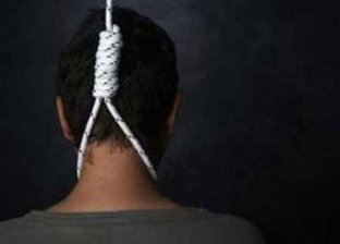 طفل سعودي ينتحر شنقا.. والسبب