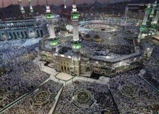 مكة المكرمة - صورة أرشيفية