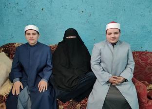 نجلاء وأبنائها