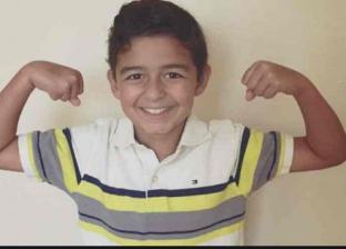 الطفل زين يوسف محارب السرطان