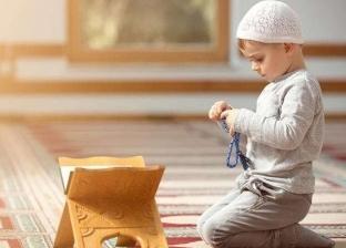 خطوات بسيطة لتحبيب الأطفال في الصلاة في شهر رمضان