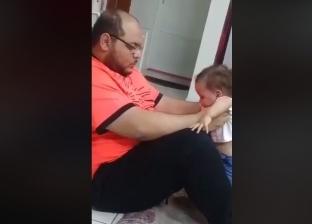 والد الطفلة